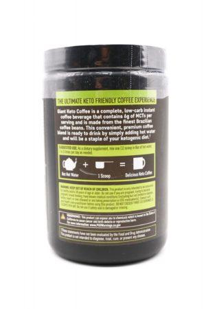 Giant MCT 巴西優質防彈咖啡(可沖20杯320ml)