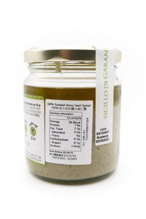 Deanocciola 100% Hemp Seed 有機高蛋白質100%火麻仁(大麻籽醬)