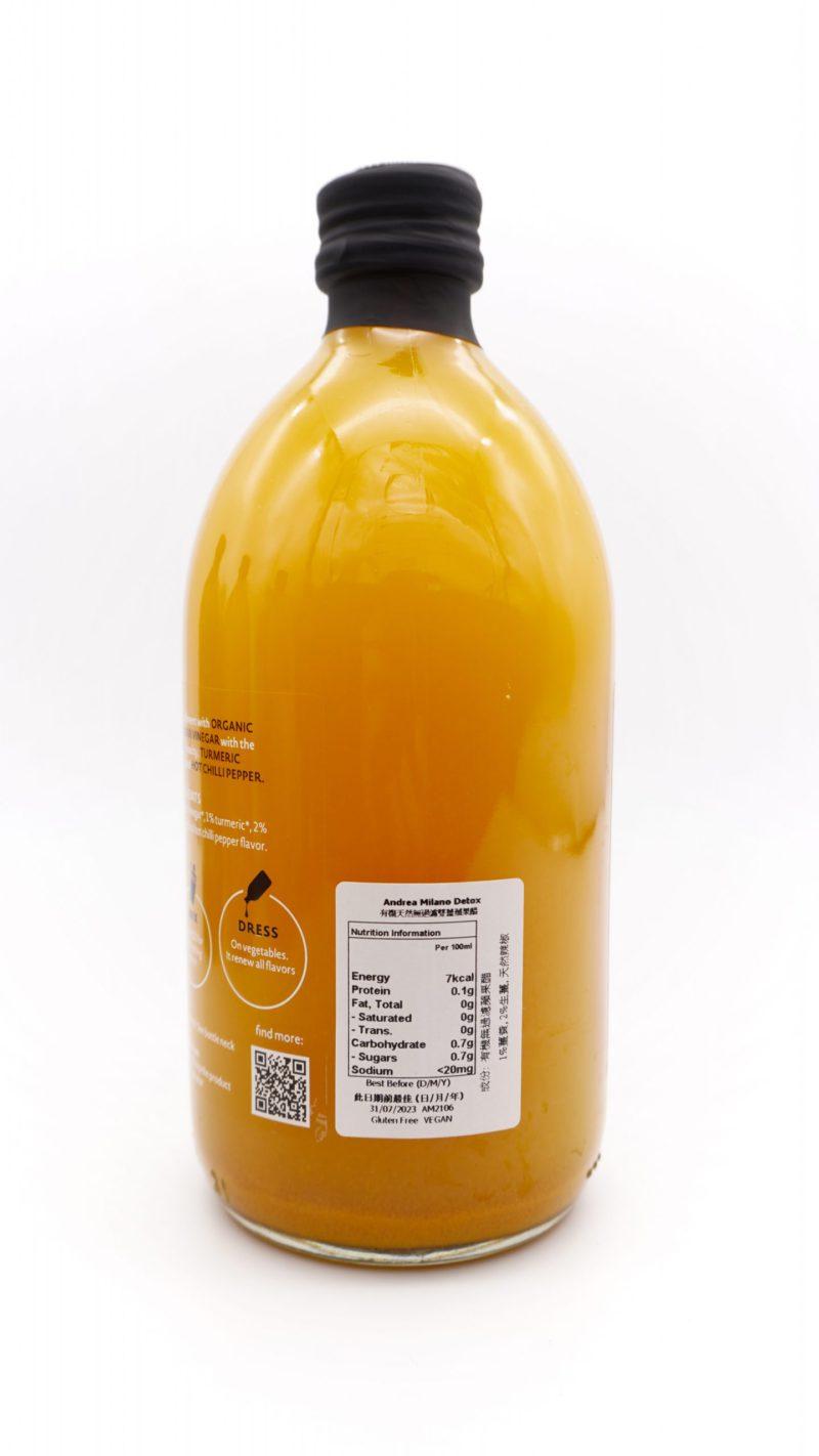 DETOX 有機天然無過濾帶'Mother' 雙薑蘋果醋