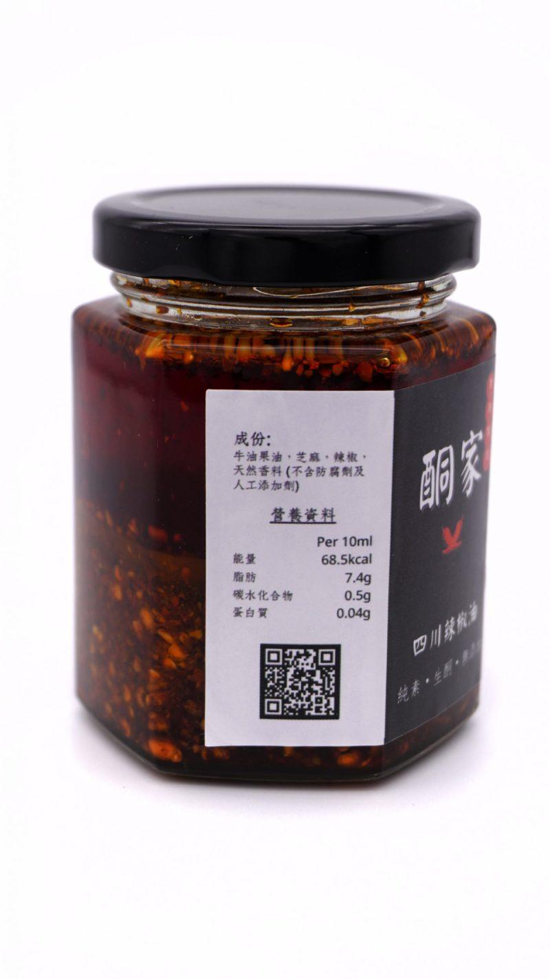 Dometic Keto, Chili Oil-normal spicy 100ml