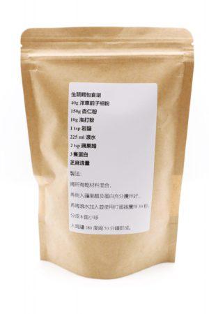 Almond flour 228g