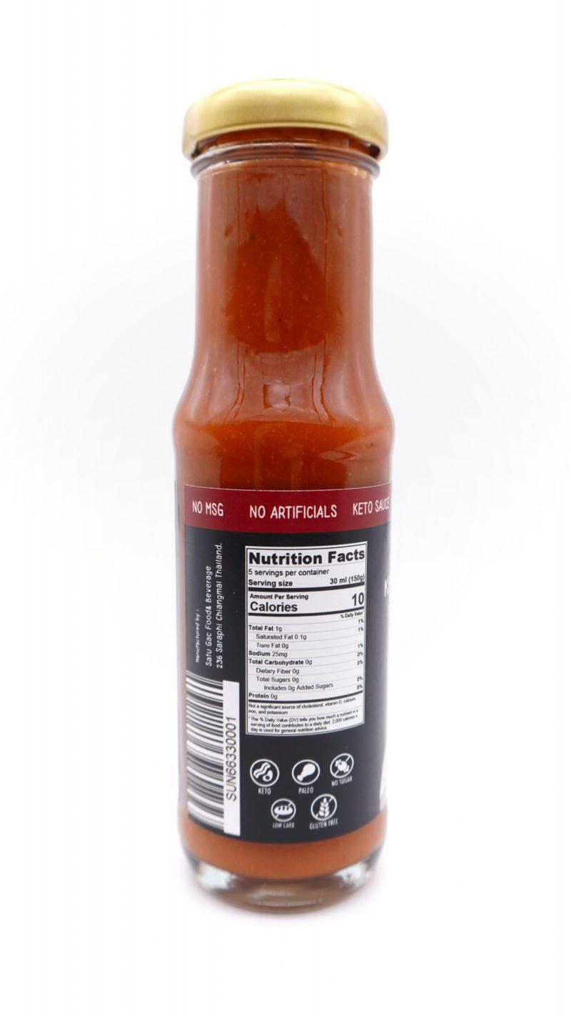 SUNTURI 生酮茄汁 150ml