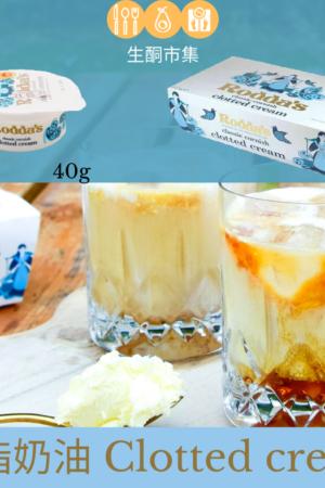 Rodda's Cornish Clotted Cream 凝脂奶油