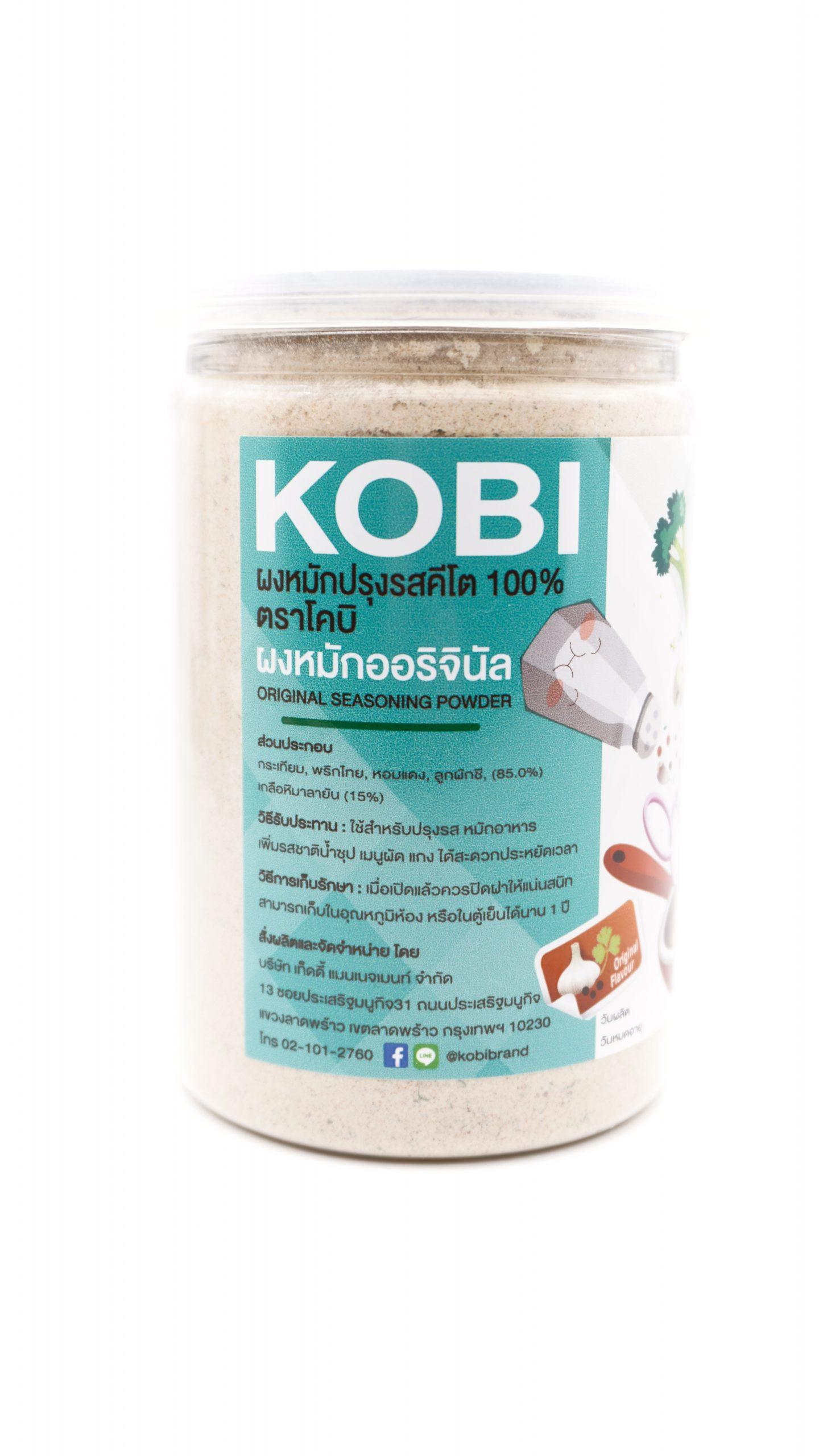 KOBI 生酮醃肉粉 (原味) 200g