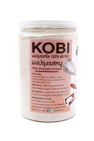 KOBI Keto Seasoning Powder Pork Flavor 200g