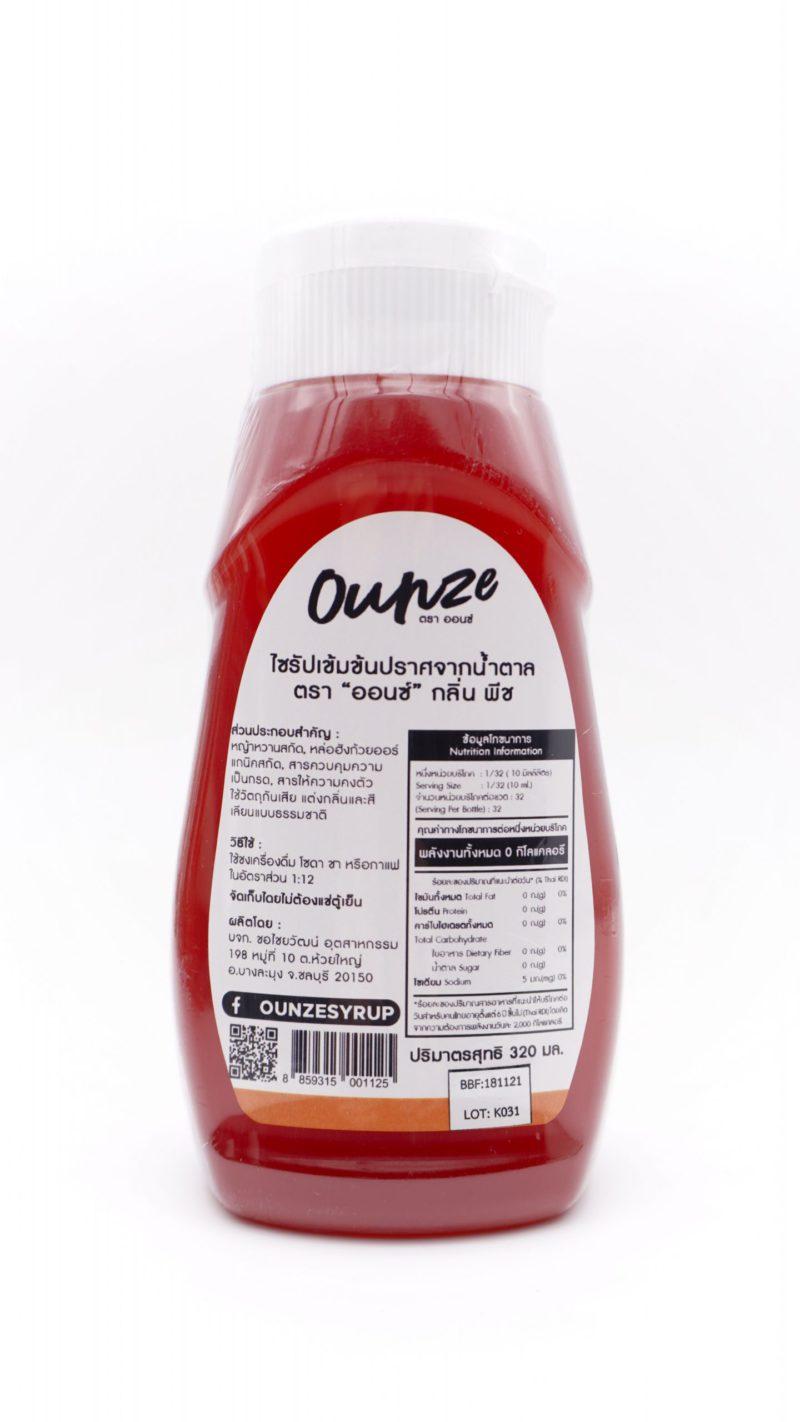 Ounze keto syrup Peach flavor 320ml