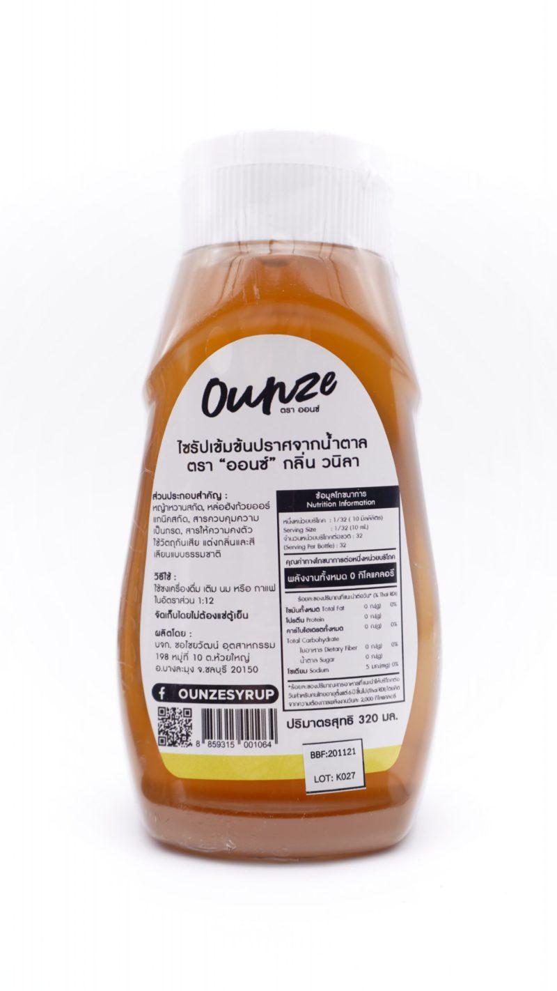 Ounze syrup 生酮糖漿 雲呢拿味 320ml