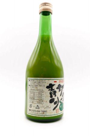 [Japanese] Okinawa 100% Shikuwasa juice
