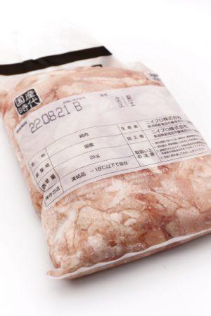 日本 無激素雞皮 2kg