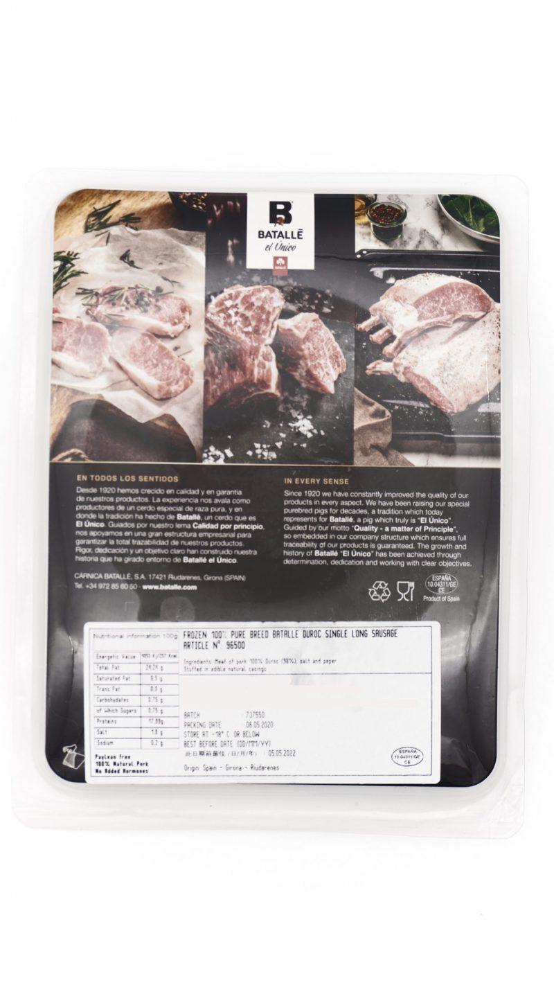 Batalle 黑豚肉 蛇餅腸 約250g