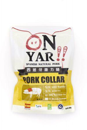 On Yar Spanish Natural Pork Collar 400g