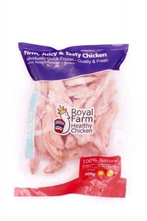 Royal Farm 無激素健康 雞翼尖 500g