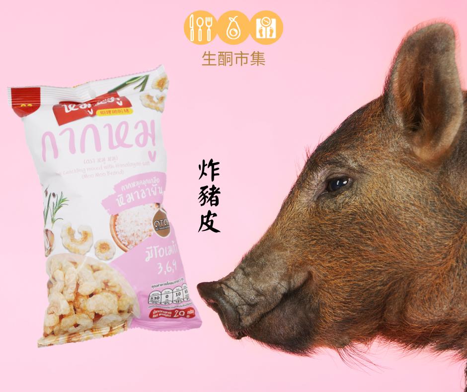 泰國炸豬皮