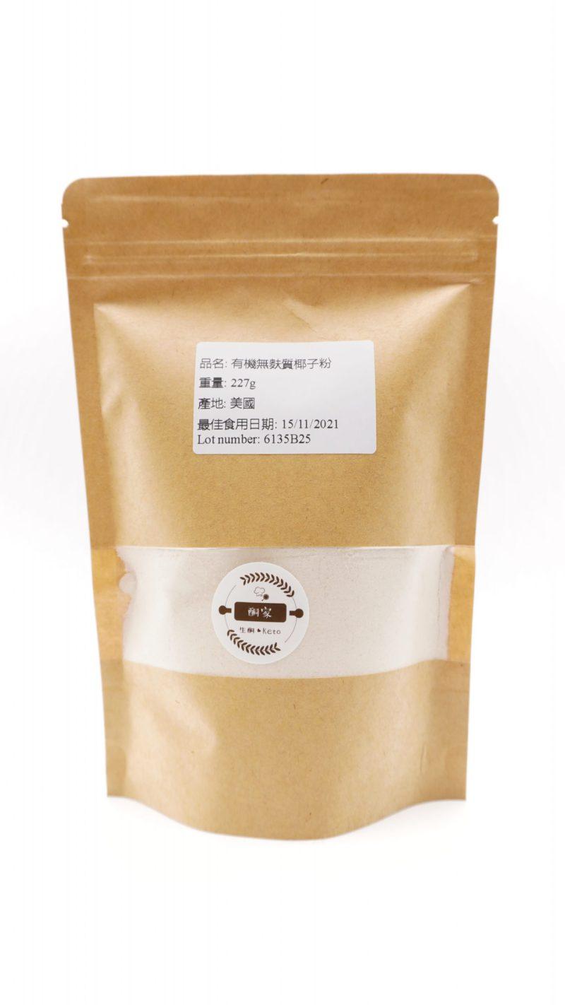 Domestic Keto, Organic Coconut Flour 227g