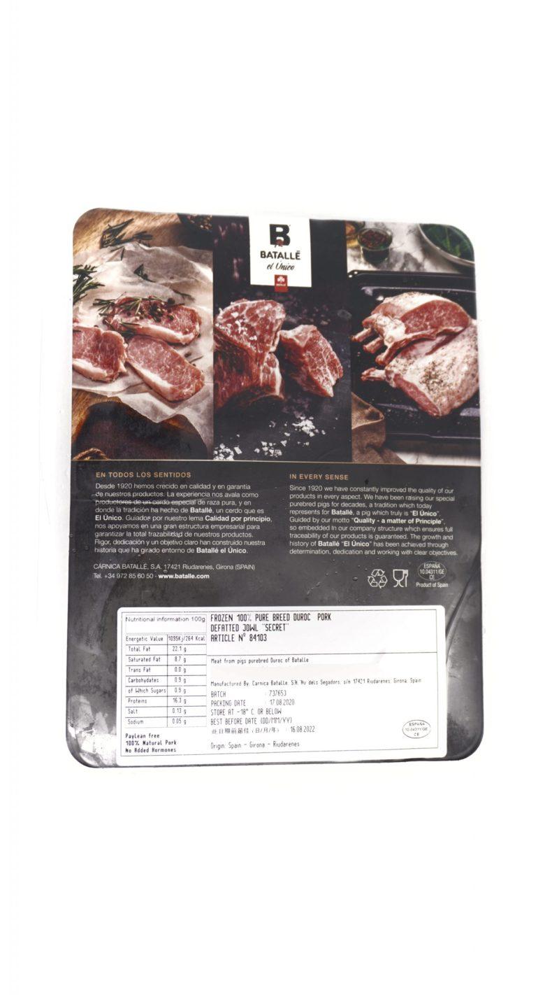 "Batalle Spanish Purebred Duroc Pork Jowl ""Secret"" 300g"