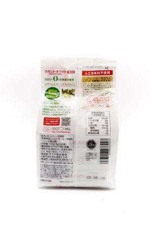 Saraya 羅漢果糖 小包裝 3g X60包