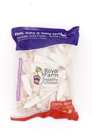 Royal farm Healthy Chicken, Chicken Breast Softbone 500g